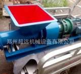 防爆矿用炮泥机 可更换模具适合各种炮眼 爆破设备生产厂家;