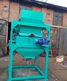 厂家生产镜铁矿磁选设备;