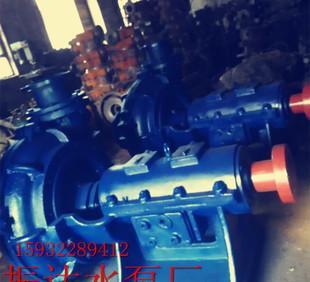 メーカーの販売ZJ型横型単段単吸う耐摩耗遠心浆泵250ZJ-75かす