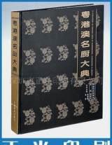 提供书刊印刷加工服务;