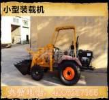 厂家批发销售 小型装载机 多功能装载机 建筑工程装卸工具;