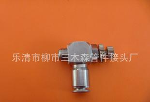 нержавеющая сталь 304/316 пневматические трубы типа быстро включить совместное быстро включить дроссель клапана клапан регулировки скорости