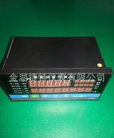 ذكي تدفق متر مع الضغط ودرجة الحرارة تعويض الحرارة في تكامل أداة التحكم وتدفق الغاز