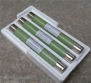 メーカー直販XRNP1-10-12KV / 0.5A規格品の専門生産高圧限流ヒューズカスタマイズ可能