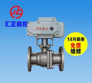 электрический регулирующий шаровой клапан шаровой клапан электрический фланец фланец из нержавеющей стали, нержавеющей стали электрический шаровой кла