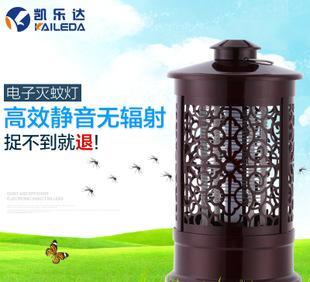 凱樂は家庭用殺蟲器電子殺蟲燈燈駆蚊器蟲よけて優先江湖露店