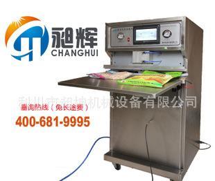窒素の包装機に窒素の包装機を供給する薬品の窒素の包装機を供給して窒素の包装機を包装する