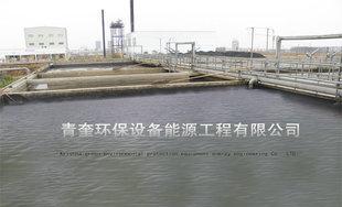 养殖沼气处理配套设备 承接一体化环保工业污水设备化粪池沉淀池;