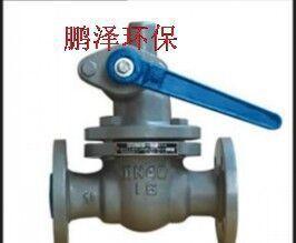 продажи компании в целом выбросы высокотемпературных шаровой клапан быстрый сливной клапан шаровой клапан высокого качества по низким ценам