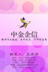 2012-2017年中国基地式仪表行业市场专项调研及投资风险研究报告;