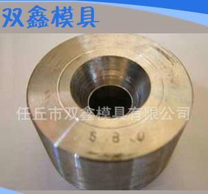 メーカーの供給のダイヤモンド曳糸金型のダイヤモンドの異形曳糸鋳型