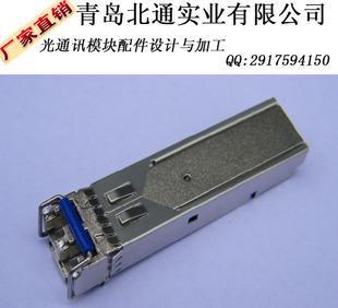 光通讯产品外壳SFP双模块SFP-LC 光纤模块配件五金 光纤收发器;