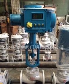 электрический регулирующий клапан ZDLM Siemens Denso рукав
