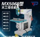 热卖 木工机械 MX5068镂铣机雕刻机修边机吊锣铣床修角机脚动镂;