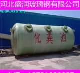 厂家直销污水设备玻璃钢化粪池 缠绕化粪池 沼气池小型化粪池;