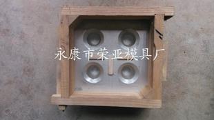 金型加工、鋳造する鋳造金型鋳造金型、金型鋳造
