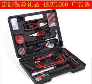 32件套车载维修工具包 汽车应急工具箱组合套装汽车用品组合工具;