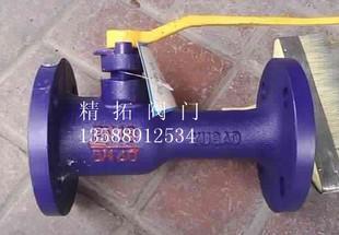 Q41PPL канализационных шаровой клапан