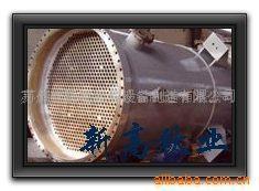 苏州新高供应衬钛吸收器、衬锆吸收器、衬镍吸收器;