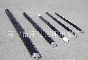 「メーカー直販】UVA-T6紫光ランプ/紫外線ランプ