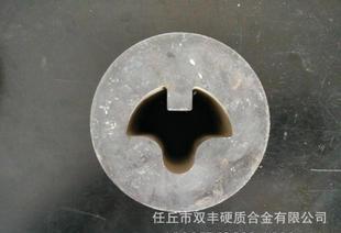 私の工場の専門は各種のタングステン粉末の粉末を生産します;。