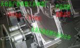 自动硫化补胎机 三轴加长型硫化补胎机 轮胎修补设备 轮胎修补机;