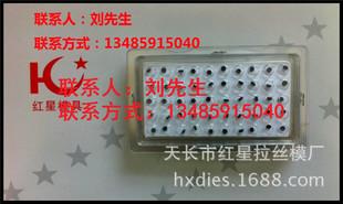 赤い星の札の開口7.001-8.00供給工場高晶ダイス