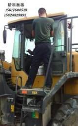 专业生产铲车称 装载机磅秤厂家 郑州精科衡器bwin手机版登入诚招代理商;