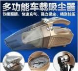 车载干湿两用便携四合一带照明吸尘器充气泵汽车用品一件代发爆款;