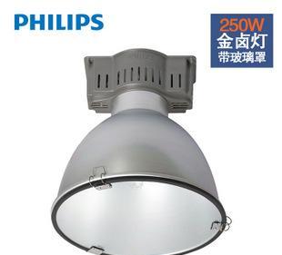 フィリップス鉱工業燈フィリップスHPK038高天井燈HPI-P250W金ハロゲン帯ガラスカバー