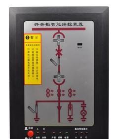 SCK2000S集中控制装置开关柜智能操作装置厂家批发;