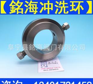 أداة قياس الضغط غسل الغسيل العرض حلقة حلقة مع حلقة ضغط الجدول صمام التنظيف التنظيف انخفاض الأسعار
