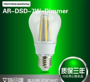 led灯丝灯7W led防碎玻璃白炽灯 仿钨丝灯泡水晶灯泡E14/E27;