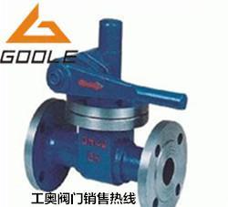 дренажный клапан выпускной клапан PZ44H, PZ48H, быстрый сливной клапан, канализационные шаровой клапан