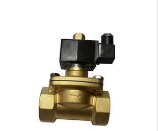 прямых производителей 2w серии прямой переход типа диафрагма часто открытого типа 2W500-50K все медные электромагнитный клапан