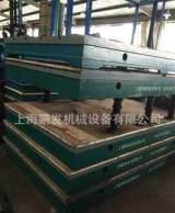 上海鹏冉铸铁平台平板划线装配检测焊接平台现货供应;