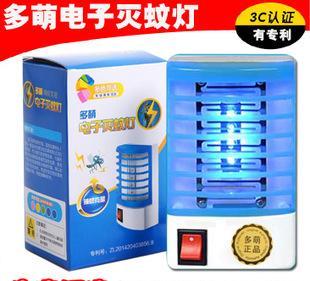多萌え家庭用蚊取り器電子殺蟲燈燈駆蚊器蟲よけ走って江湖露店の商品の供給源