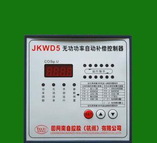 功の補償のコントローラ|功の補償裝置|動態共補功の補償| JKWD5