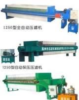 禹州市压滤机械制造有限公司明华供应过滤设备;