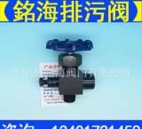 排污球阀 一体式高温气动球阀 排污气动球阀 气动排污球阀;