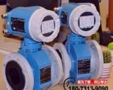 Endress+Hauser电磁流量计涡街汽液体测量仪表DN50 25 80口径现货;