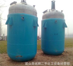 出售二手300L不锈钢反应釜 二手反应设备配件 二手化工设备;