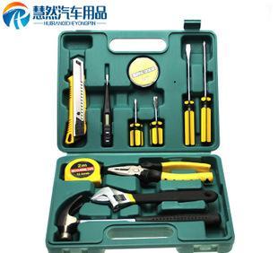 义乌供应12件套车载维修工具包 汽车应急工具箱组合套装 礼品定制;