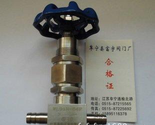 Фуюй катетер клапана регулирования расхода дроссель клапана регулирования расхода WL91H-64P Фи 10