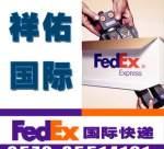 国际空运中国至上海---澳大利亚邮寄DHL/UPS/FEDEX/TNT/EMS