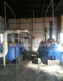 废酸处理技术 化工成套设备 钢铁废酸工艺 定制;