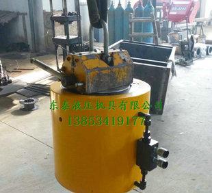 千斤顶 液压千斤顶 电动液压千斤顶 液压油缸定做生产;