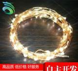 生产供应 节日铜线串灯 防水节日灯串 婚庆装饰灯串批发;