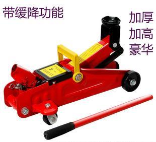 汽车用品2吨卧式油压千斤顶 车用千斤顶 液压千斤顶2T;
