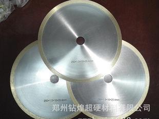 250mm氧化铝陶瓷锯片 金刚石切割片 钻煌工具;